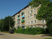 Noginsk, Elektricheskaya st, house 7. Apartment house