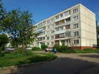 Noginsk, 1st Istomkinsky Ln, house 8. Apartment house