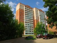 Noginsk, 1st Istomkinsky Ln, house 11. Apartment house
