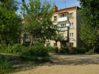 Noginsk, 1st Tekstilny alley, house 2. Apartment house
