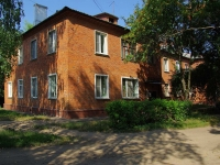Noginsk, 1st Tekstilny alley, house 6. Apartment house