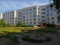 Noginsk, 1st Tekstilny alley, house 12. Apartment house