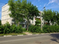 Noginsk, Babushkina st, house 2. Apartment house