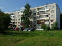 Noginsk, Babushkina st, house 4А. Apartment house