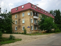 Noginsk, Mirnaya st, house 16. Apartment house