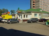 Noginsk, Lenin sq, house 2А. multi-purpose building