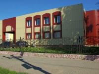 Noginsk, Lenin sq, house 4А. governing bodies