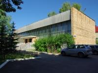 Noginsk, Lenin sq, house 4Б. office building