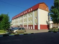 Noginsk, Lenin sq, house 6А. office building