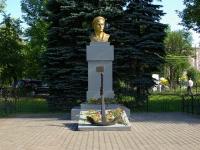 Noginsk, monument Анатолию ЖелезняковуLenin sq, monument Анатолию Железнякову