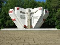 Noginsk, monument Погибшим в войну работникам Глуховского хлопчато-бумажного комбинатаLenin sq, monument Погибшим в войну работникам Глуховского хлопчато-бумажного комбината