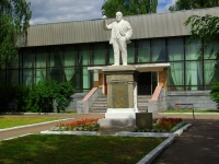 Noginsk, monument В.И. ЛенинуLenin sq, monument В.И. Ленину