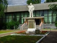 Noginsk, sq Lenin. monument