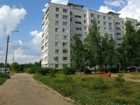 Noginsk, Yubileynaya st, house 4. Apartment house