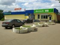 Ногинск, улица Юбилейная, дом 5А