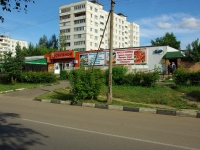 Noginsk, Yubileynaya st, house 6. multi-purpose building