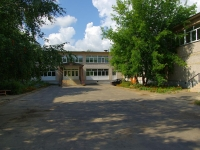 Ногинск, Юбилейная ул, дом 13