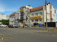 Noginsk, shopping center Истомкино, Yubileynaya st, house 18