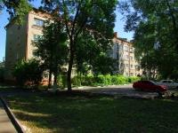 Noginsk, Remeslennaya st, house 1А. Apartment house