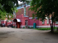Noginsk, polyclinic №2, Remeslennaya st, house 1