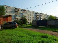 Noginsk, Remeslennaya st, house 8. Apartment house