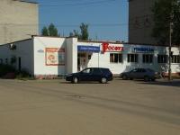 Ногинск, универсам Гросфуд, улица Самодеятельная, дом 16