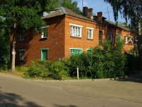 Noginsk, Samodeyatelnaya st, house 27. Apartment house