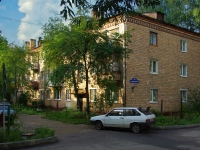 Noginsk, Samodeyatelnaya st, house 33. Apartment house