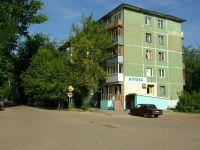 Noginsk, Samodeyatelnaya st, house 37. Apartment house