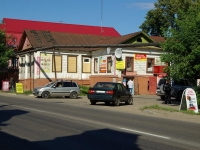 Noginsk, 1st Iliicha st, house 3. store