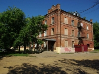 Noginsk, 1st Iliicha st, house 11. Apartment house