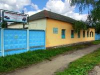 Noginsk, school Автошкола, 1st Iliicha st, house 21