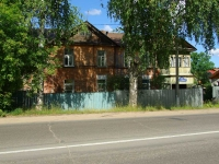 Noginsk, 1st Iliicha st, house 25. Apartment house