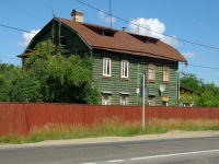 Noginsk, 1st Iliicha st, house 37. Apartment house