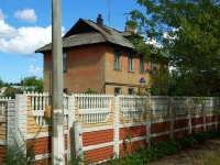 Noginsk, 1st Iliicha st, house 45. Apartment house