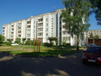 Noginsk, 1st Iliicha st, house 75А. Apartment house