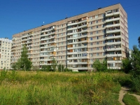 Noginsk, 1st Iliicha st, house 79. Apartment house
