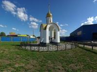Noginsk, chapel Николая Чудотворца1st Iliicha st, chapel Николая Чудотворца
