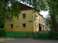 Noginsk, Entuziastov shosse, house 3. Apartment house