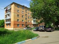 Noginsk, 1st Zavodskaya st, house 3А. Apartment house