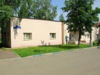Noginsk, 1st Zavodskaya st, house 3Б. office building