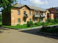 Noginsk, 1st Zavodskaya st, house 5А. Apartment house