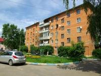 诺金斯克市, 1st Zavodskaya st, 房屋 7А. 公寓楼