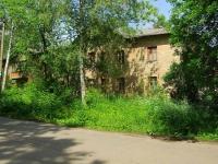 诺金斯克市, 1st Zavodskaya st, 房屋 9. 公寓楼