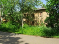 Noginsk, 1st Zavodskaya st, house 9. Apartment house