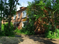 Noginsk, Aeroklubnaya st, house 4/1. Apartment house