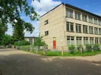 Noginsk, school №12, Aeroklubnaya st, house 4