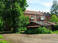 Noginsk, Aeroklubnaya st, house 6. Apartment house