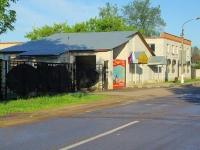 "Noginsk, factory ОАО ""Зернопродукт"", Betonnaya st, house 2"