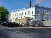 Noginsk, integrated plant Богородский, Betonnaya st, house 4
